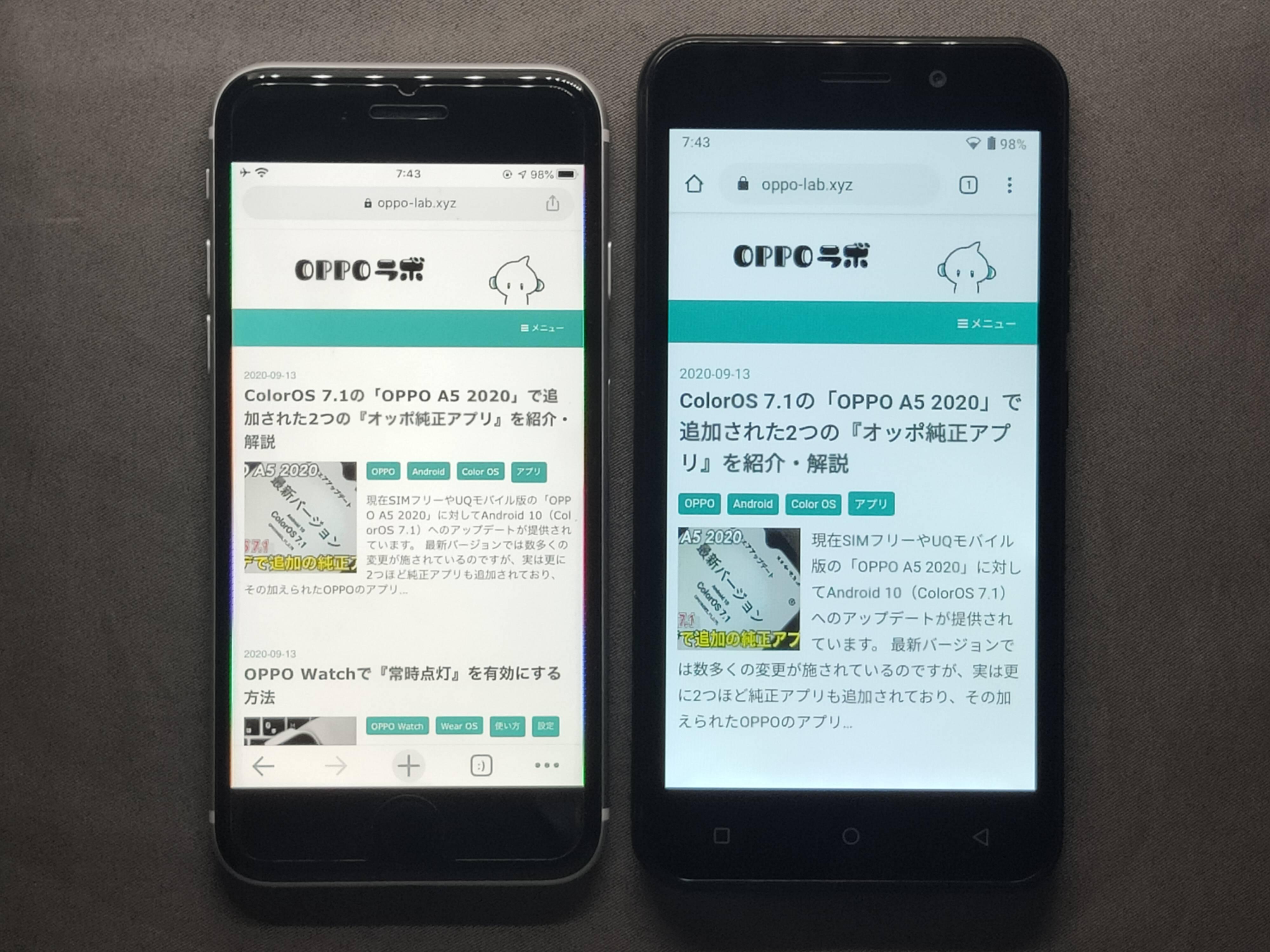 f:id:Azusa_Hirano:20200914141116j:plain