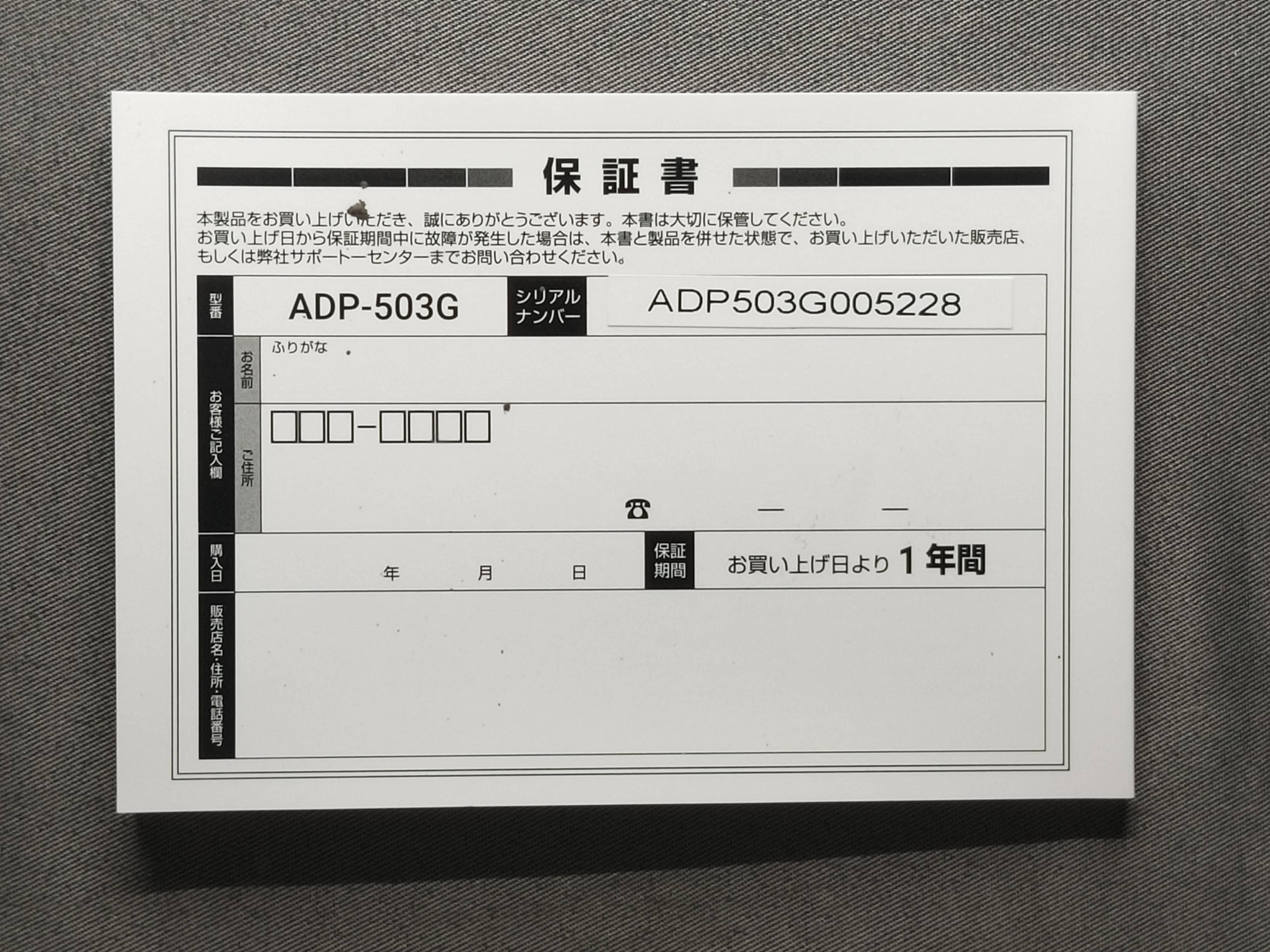 f:id:Azusa_Hirano:20200914141237j:plain