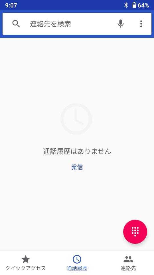 f:id:Azusa_Hirano:20200914150235p:plain
