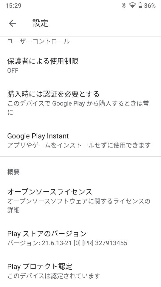 f:id:Azusa_Hirano:20200914153820p:plain