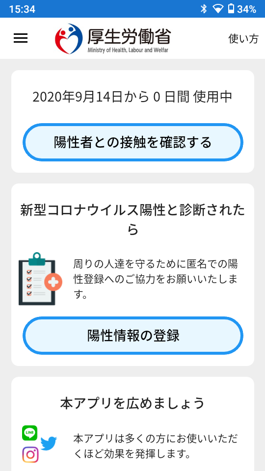 f:id:Azusa_Hirano:20200914153824p:plain