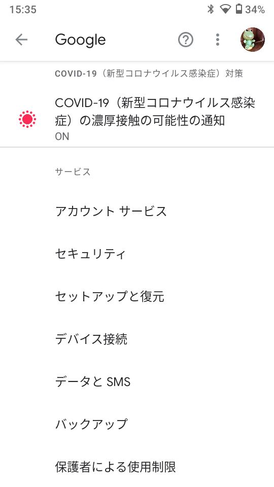 f:id:Azusa_Hirano:20200914153832p:plain