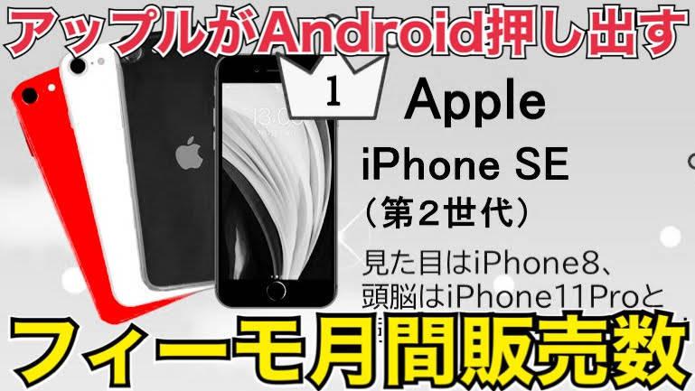 f:id:Azusa_Hirano:20200915070946j:plain