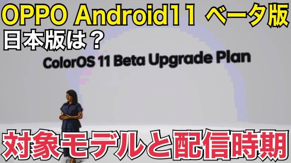 f:id:Azusa_Hirano:20200915122011j:plain