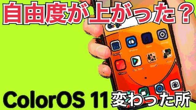 f:id:Azusa_Hirano:20200916202155j:plain