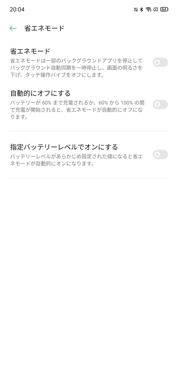 f:id:Azusa_Hirano:20200916202244j:plain