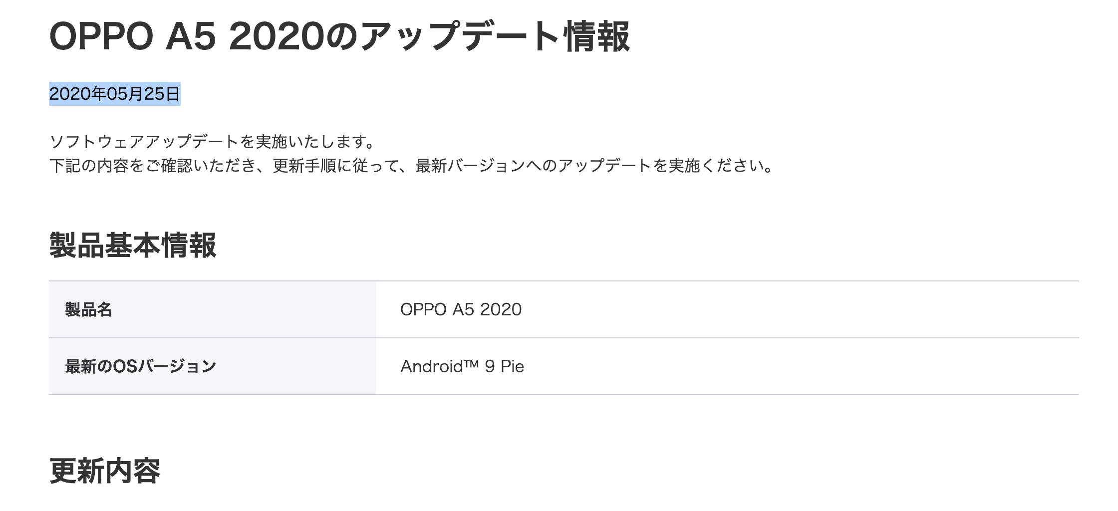 f:id:Azusa_Hirano:20200917110417p:plain
