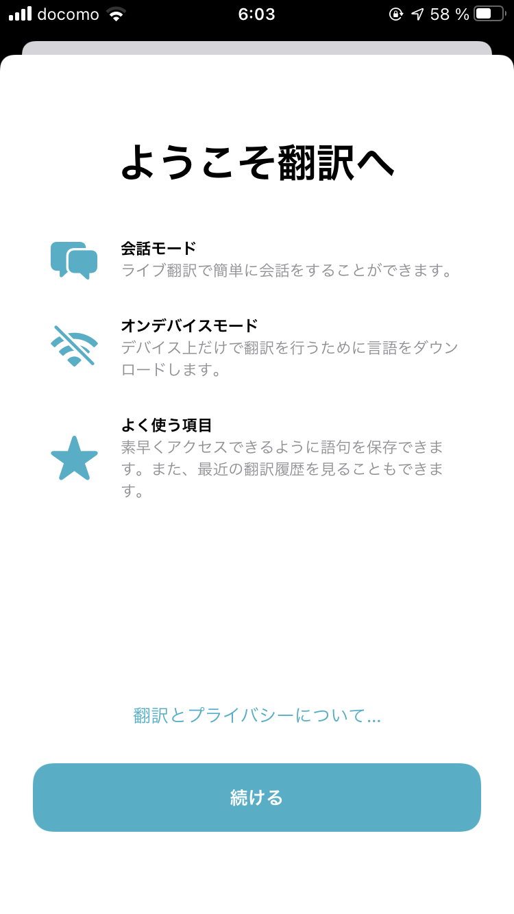 f:id:Azusa_Hirano:20200919093514p:plain