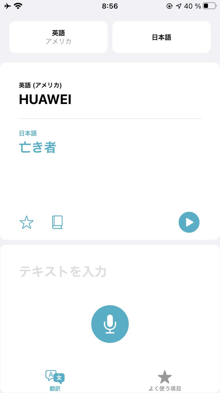 f:id:Azusa_Hirano:20200919093521p:plain