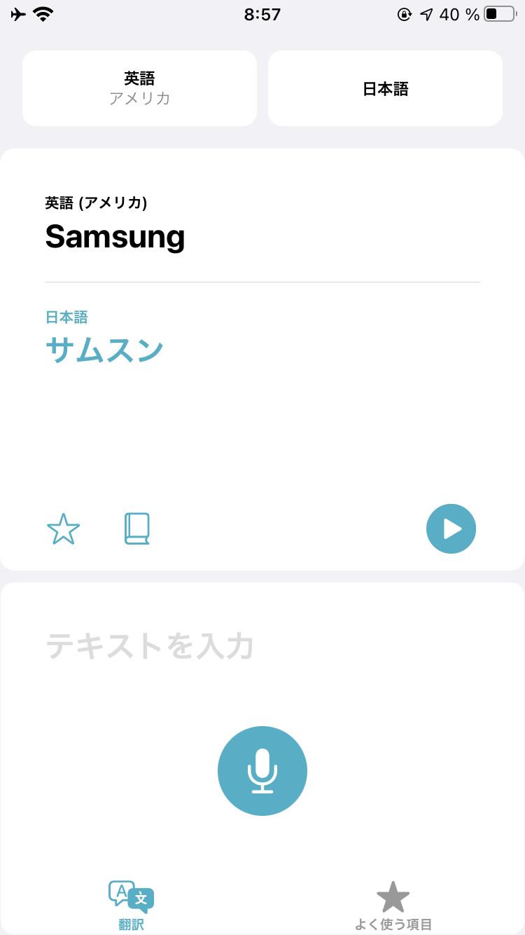 f:id:Azusa_Hirano:20200919093536p:plain