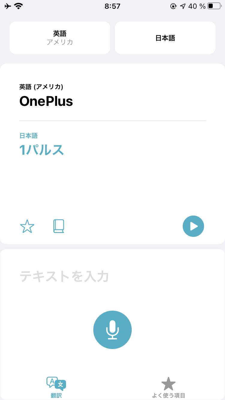 f:id:Azusa_Hirano:20200919093541p:plain