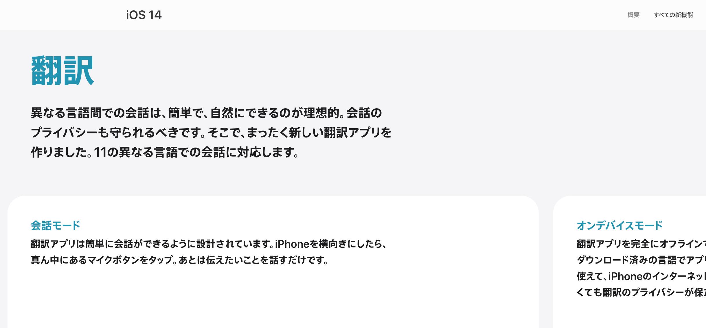 f:id:Azusa_Hirano:20200919093727p:plain