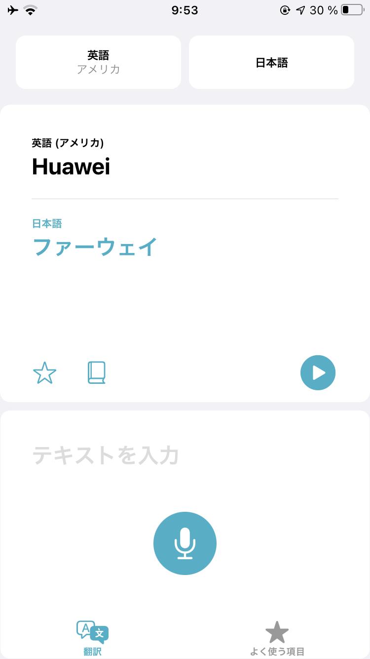 f:id:Azusa_Hirano:20200919095614p:plain