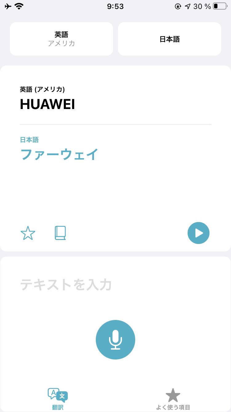 f:id:Azusa_Hirano:20200919095624p:plain
