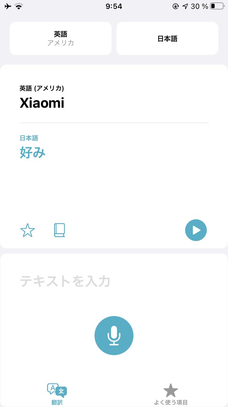 f:id:Azusa_Hirano:20200919095629p:plain
