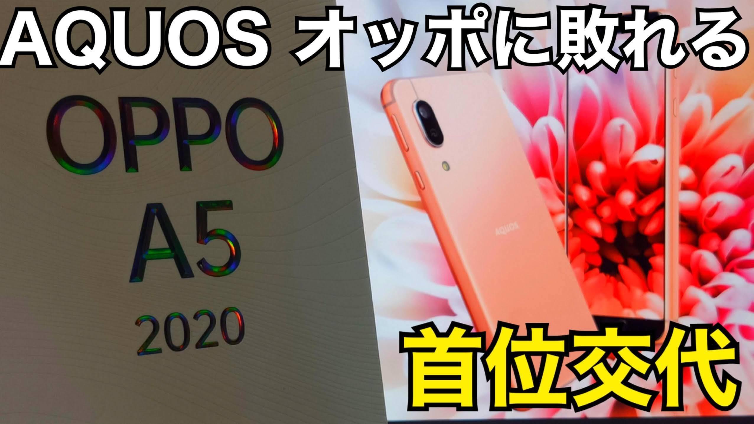 f:id:Azusa_Hirano:20200919121806j:plain