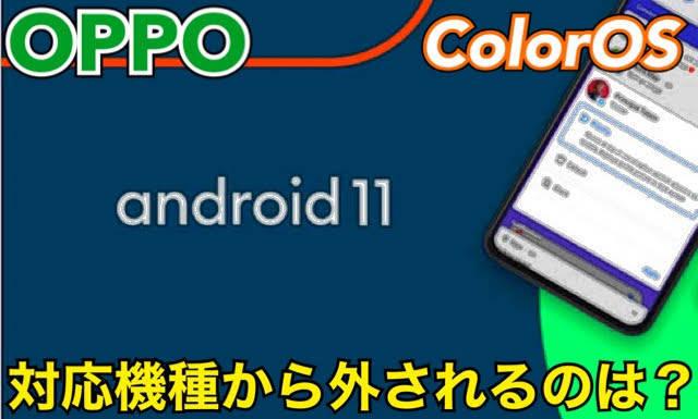 f:id:Azusa_Hirano:20200920100648j:plain