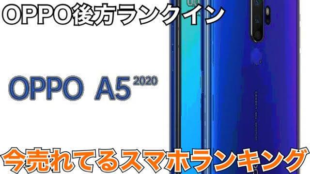 f:id:Azusa_Hirano:20200921134301j:plain