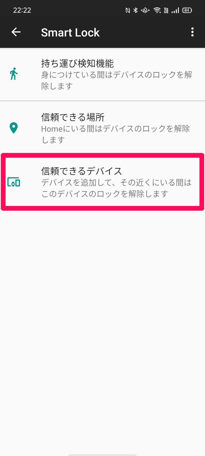 f:id:Azusa_Hirano:20200921224222p:plain