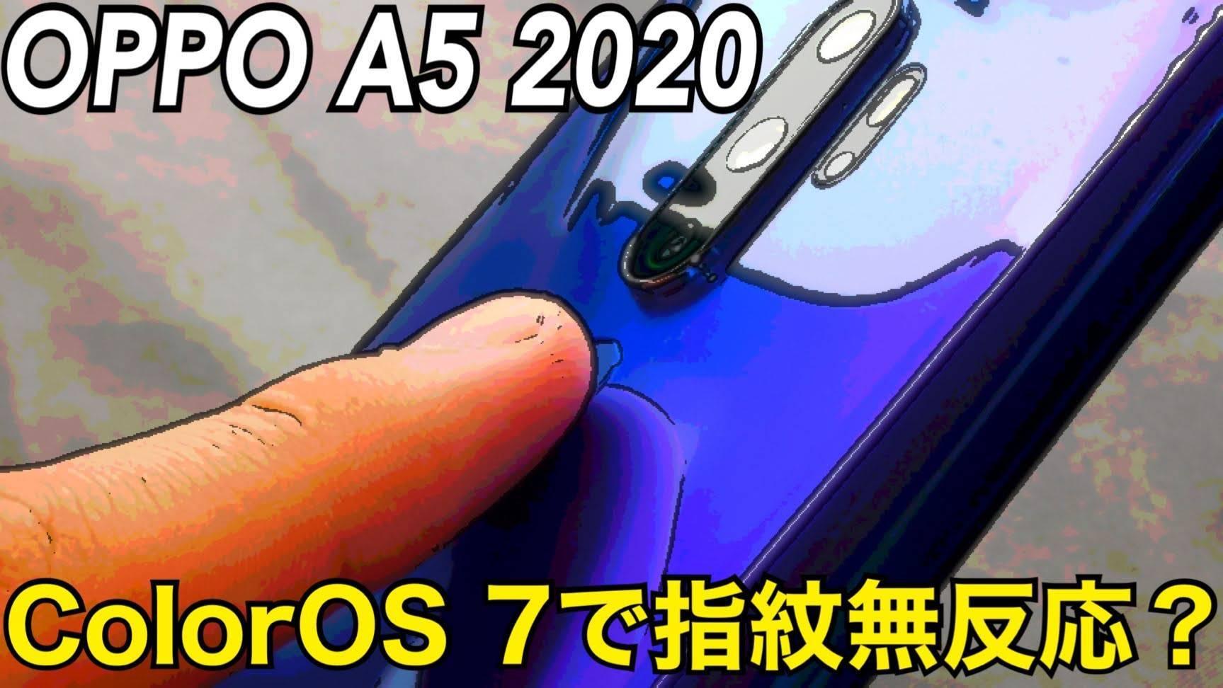 f:id:Azusa_Hirano:20200922002047j:plain