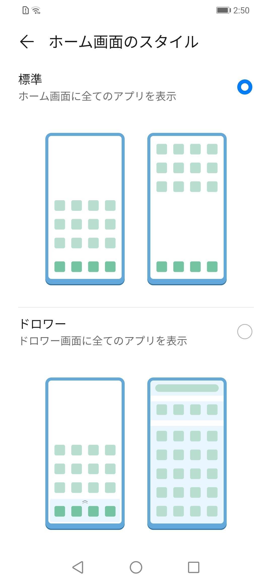f:id:Azusa_Hirano:20200923040826j:plain