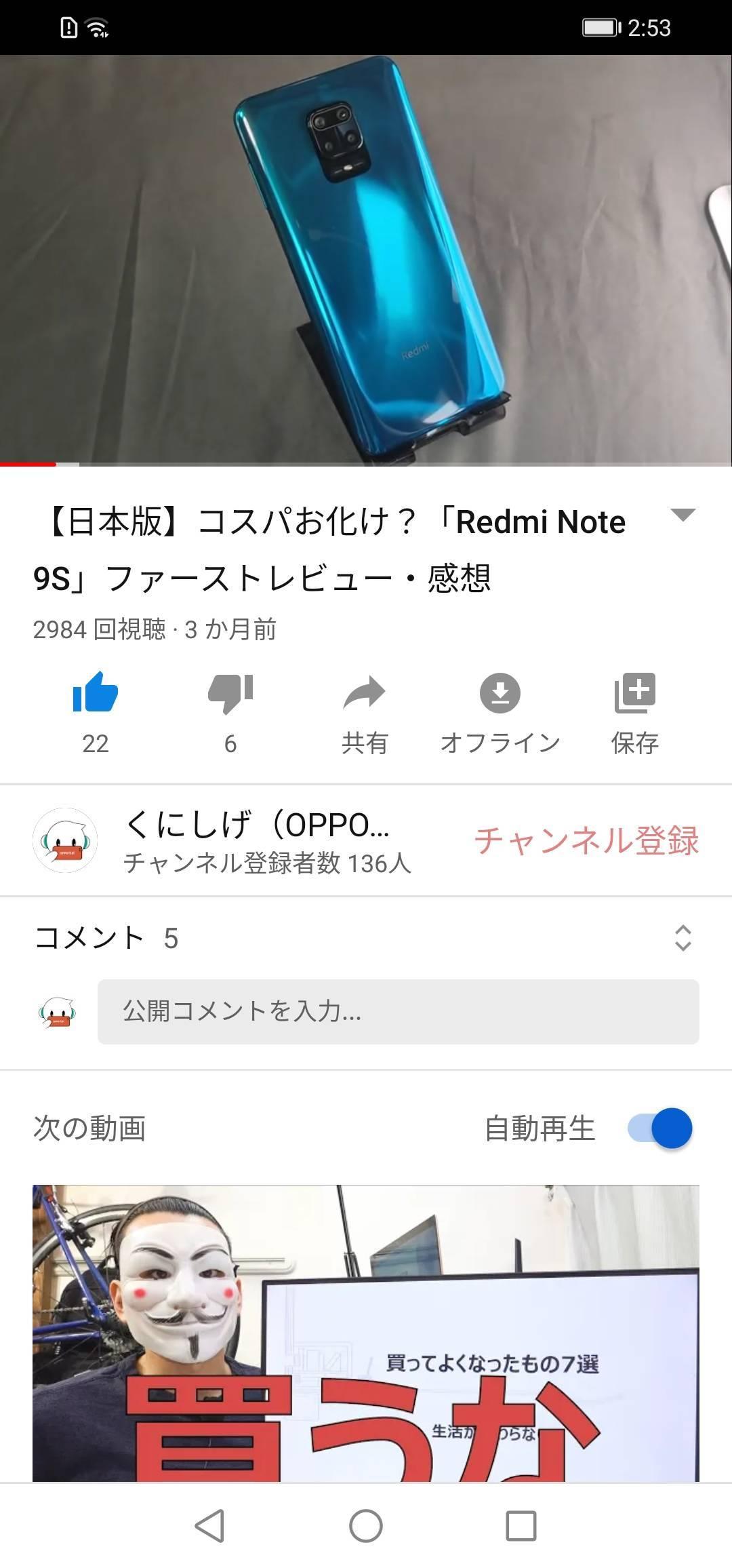 f:id:Azusa_Hirano:20200923040917j:plain