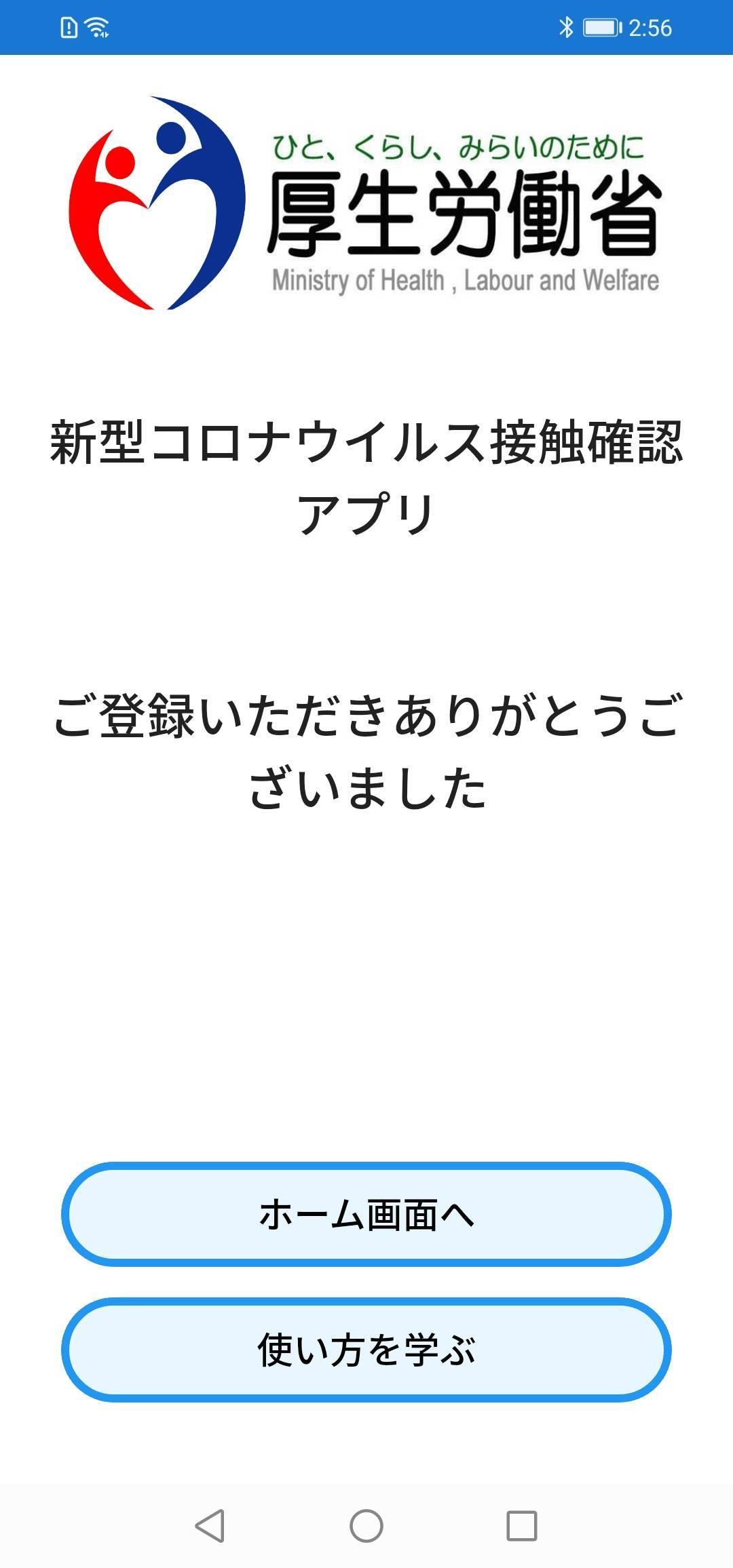 f:id:Azusa_Hirano:20200923040932j:plain