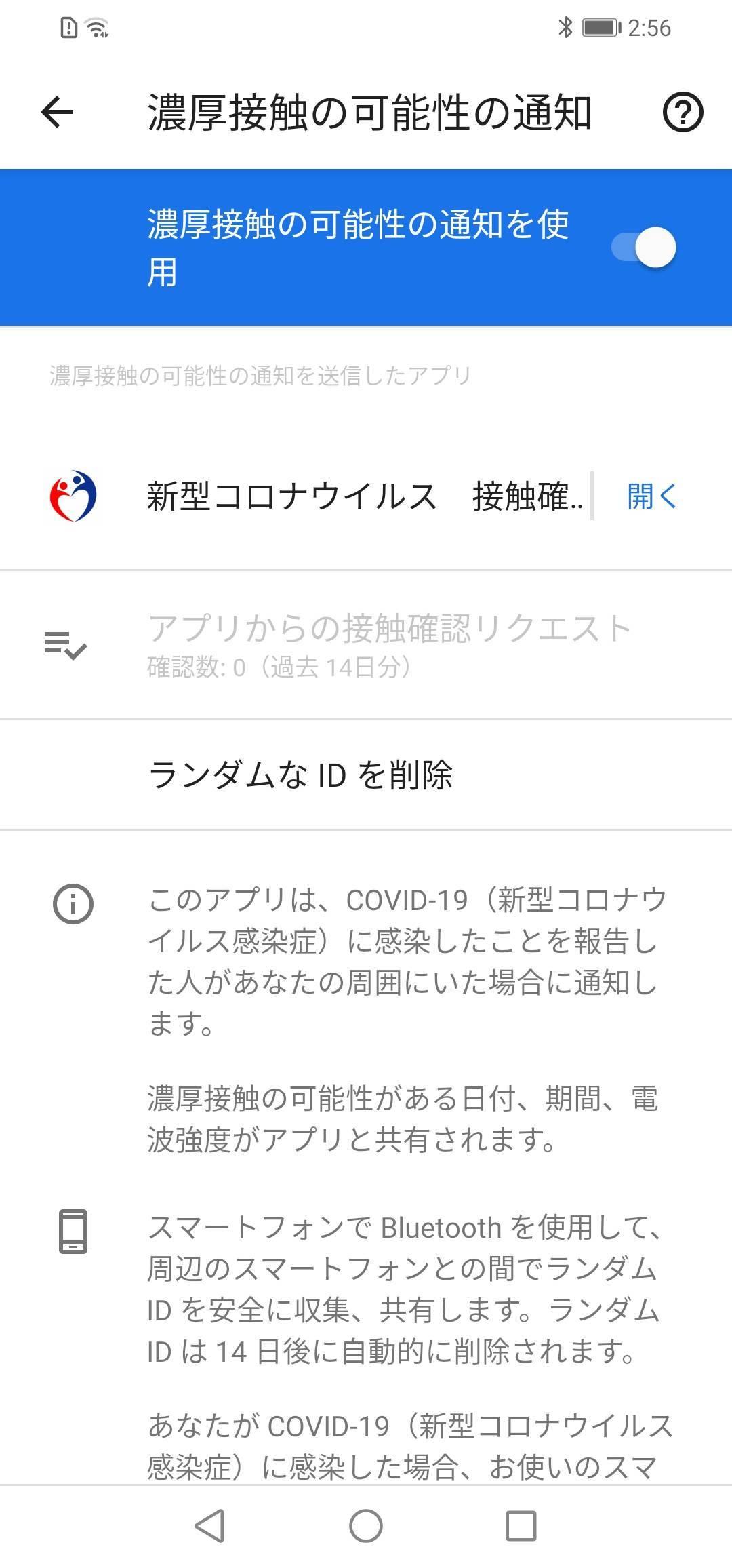 f:id:Azusa_Hirano:20200923040938j:plain