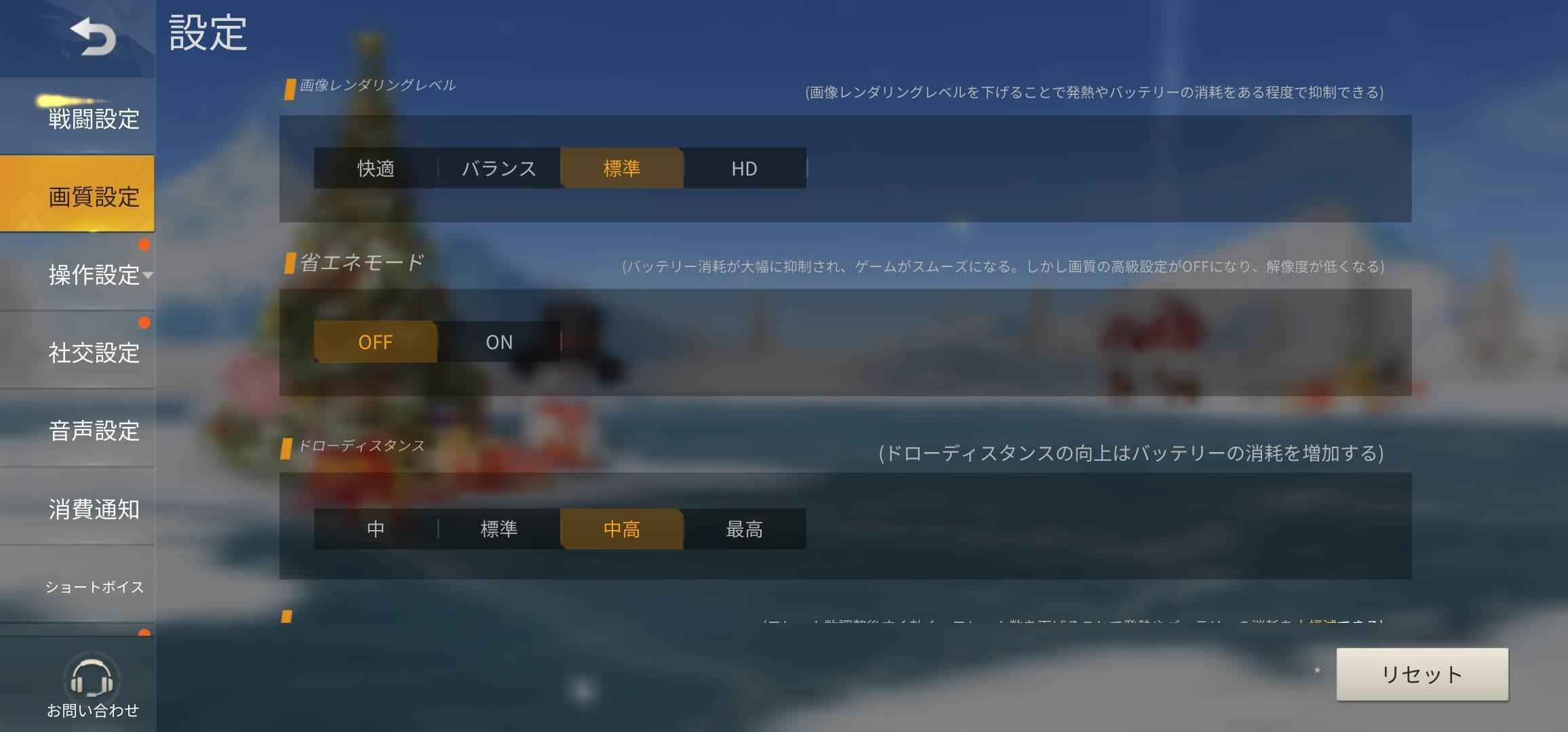 f:id:Azusa_Hirano:20200923041000j:plain