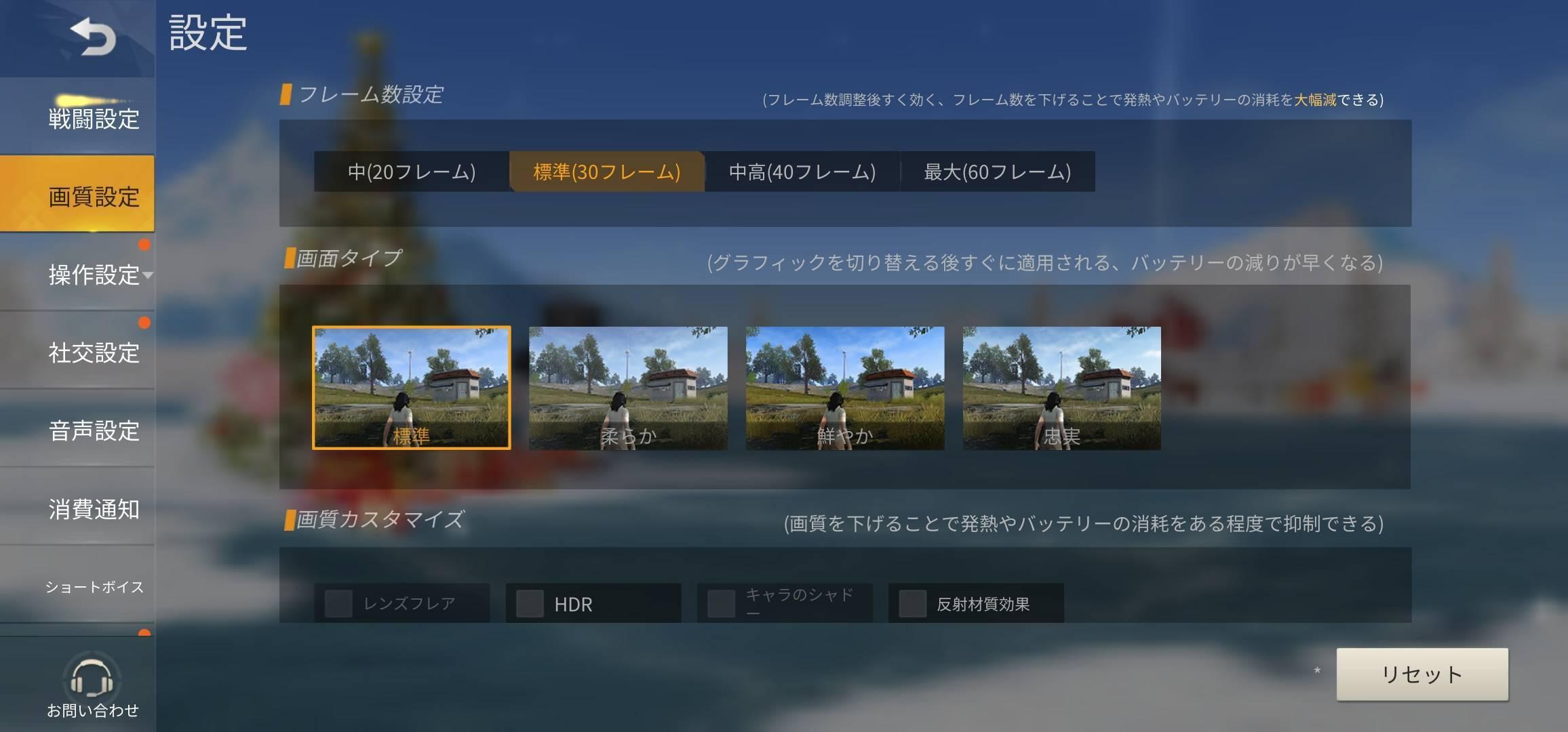 f:id:Azusa_Hirano:20200923041006j:plain