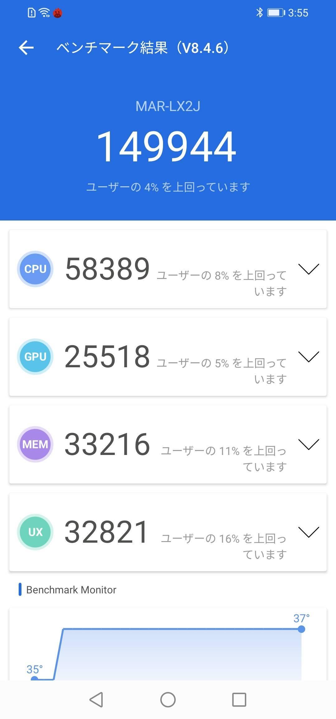 f:id:Azusa_Hirano:20200923041114j:plain