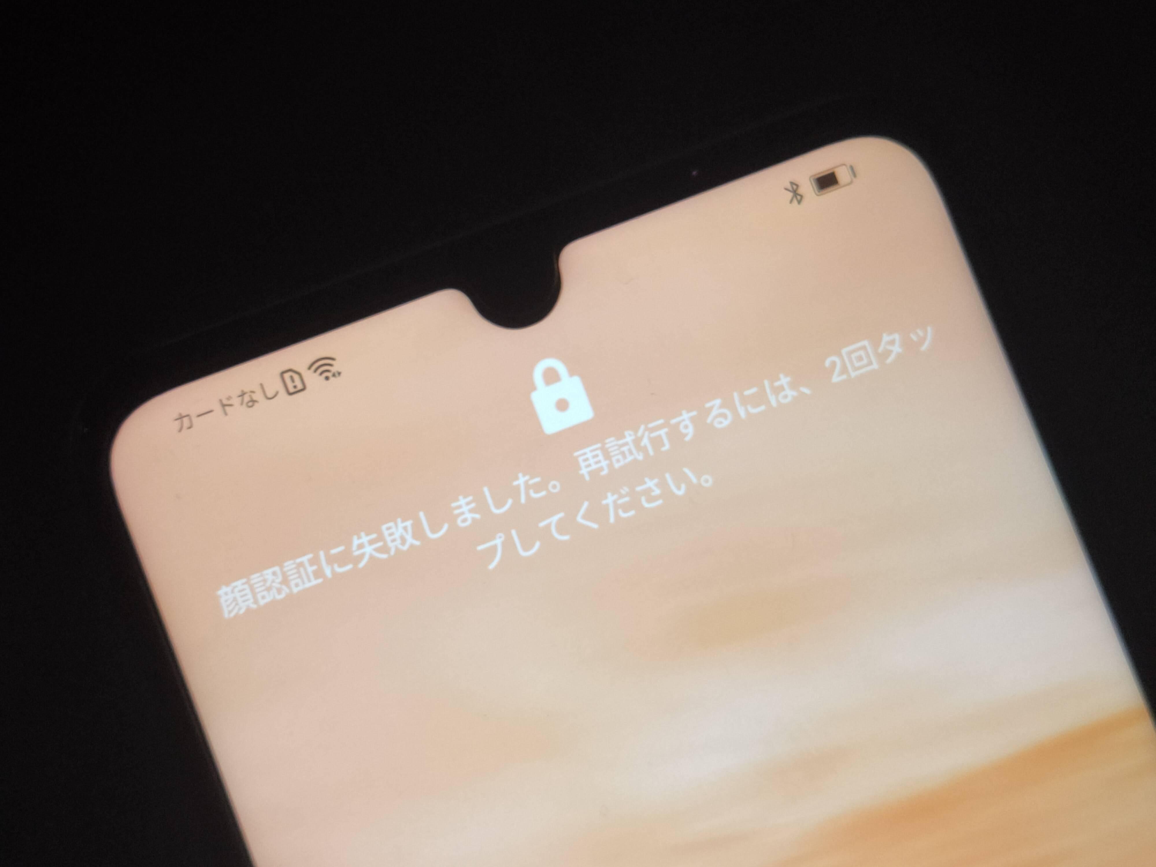 f:id:Azusa_Hirano:20200923132850j:plain