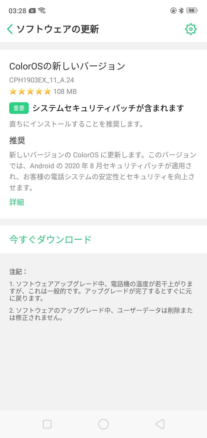 f:id:Azusa_Hirano:20200924033307p:plain