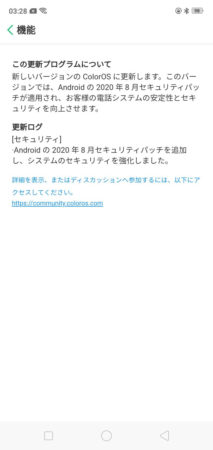 f:id:Azusa_Hirano:20200924033312p:plain