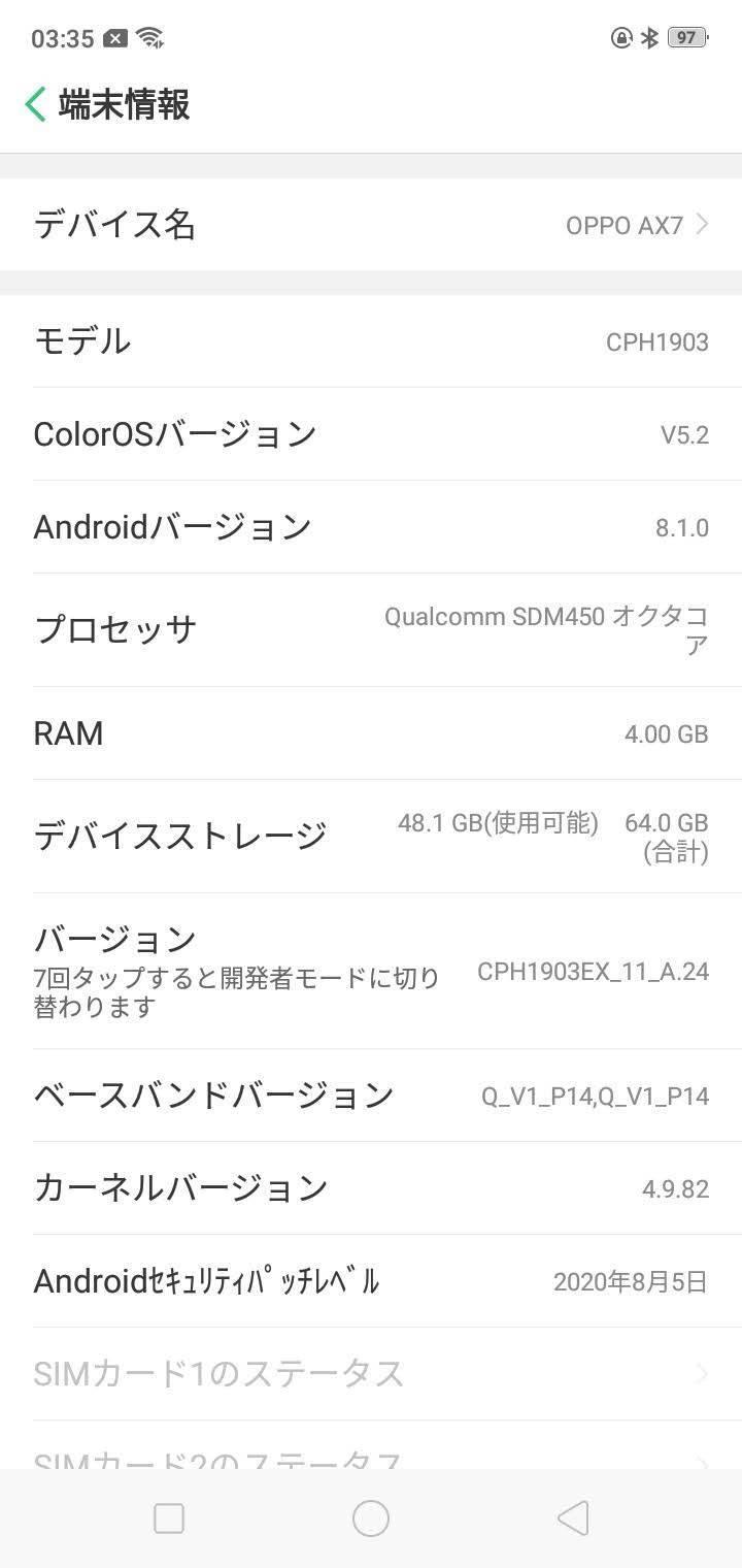 f:id:Azusa_Hirano:20200924033656j:plain