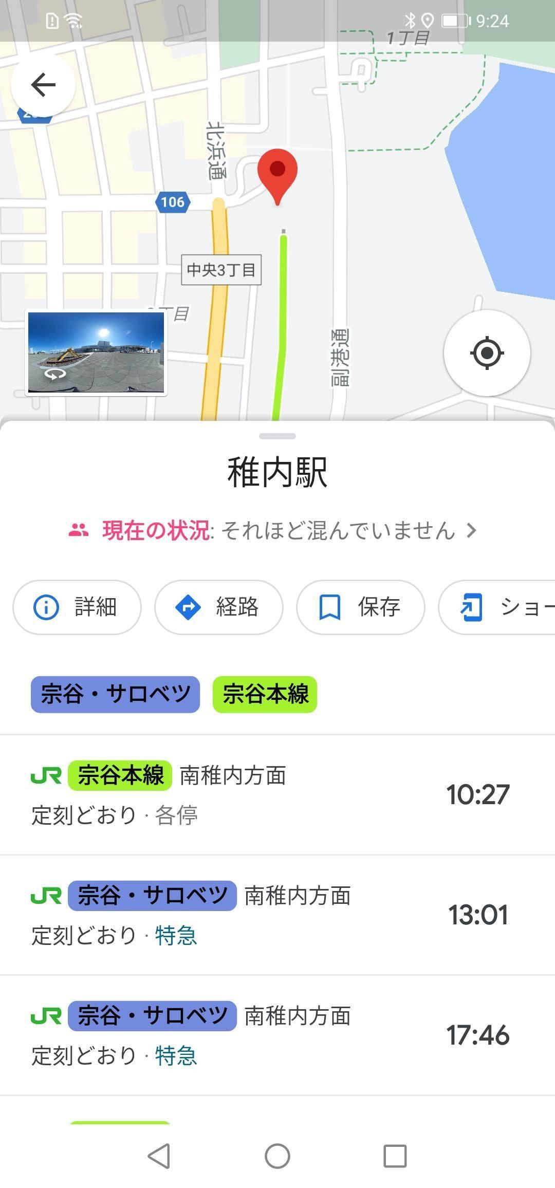 f:id:Azusa_Hirano:20200924092618j:plain