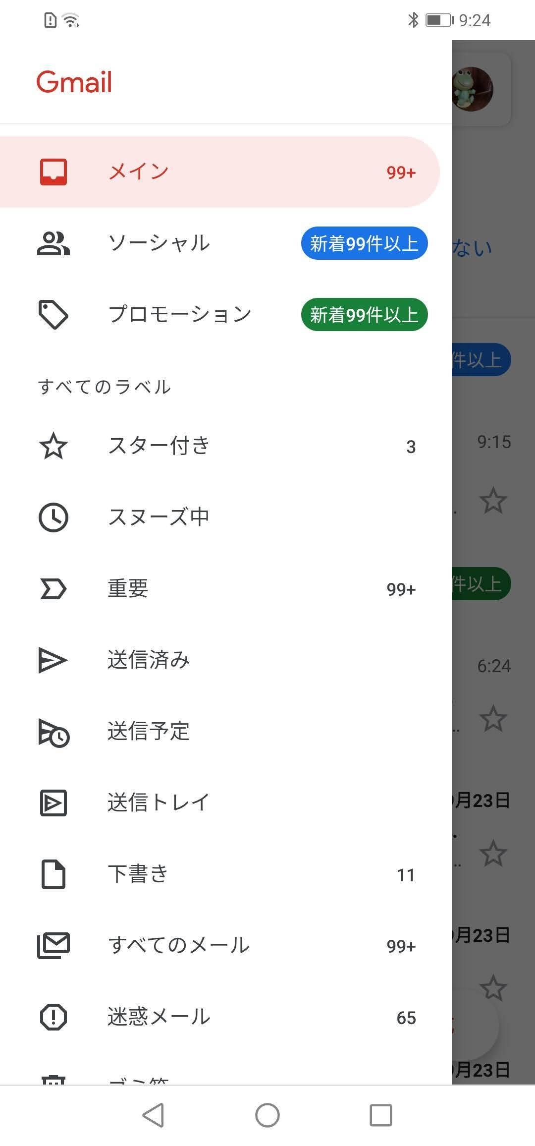 f:id:Azusa_Hirano:20200924092624j:plain