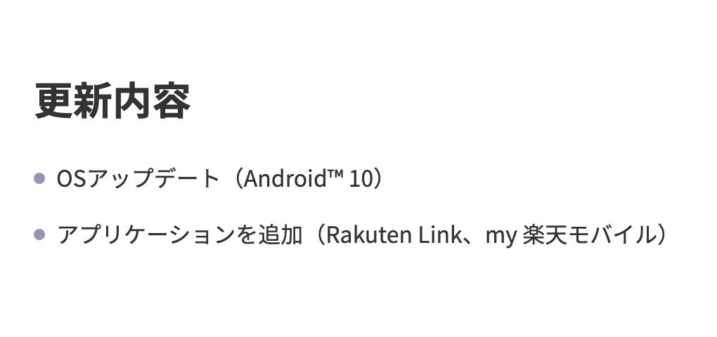 f:id:Azusa_Hirano:20200925041446p:plain