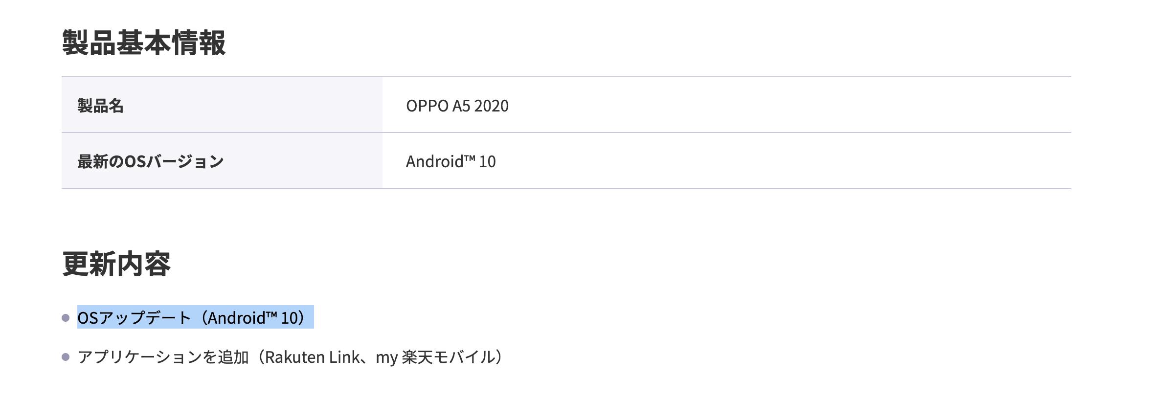 f:id:Azusa_Hirano:20200925145033p:plain