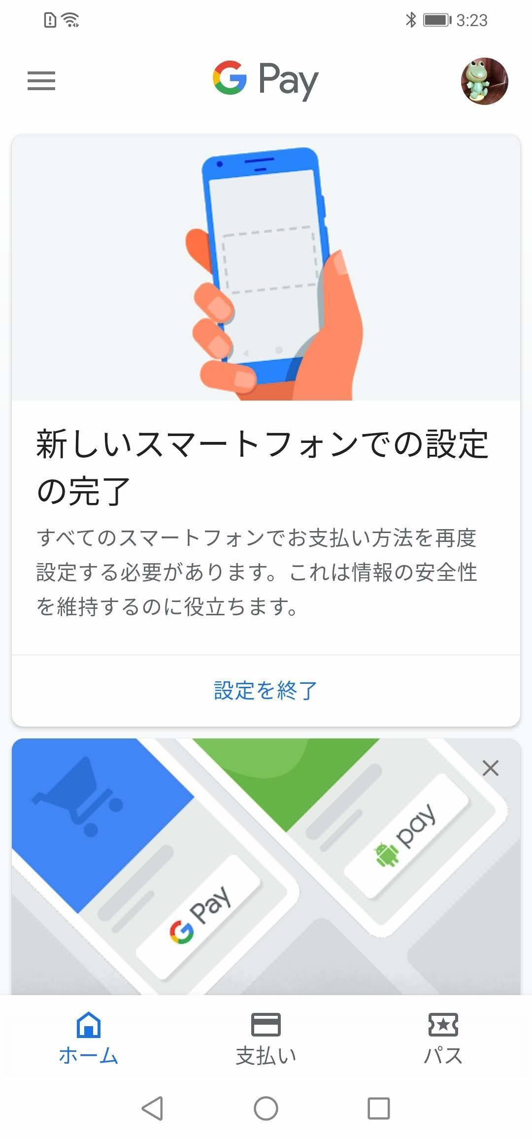 f:id:Azusa_Hirano:20200926033631j:plain
