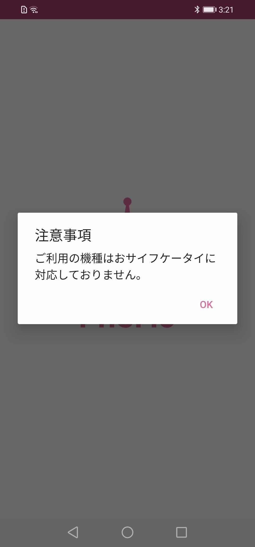f:id:Azusa_Hirano:20200926034417j:plain