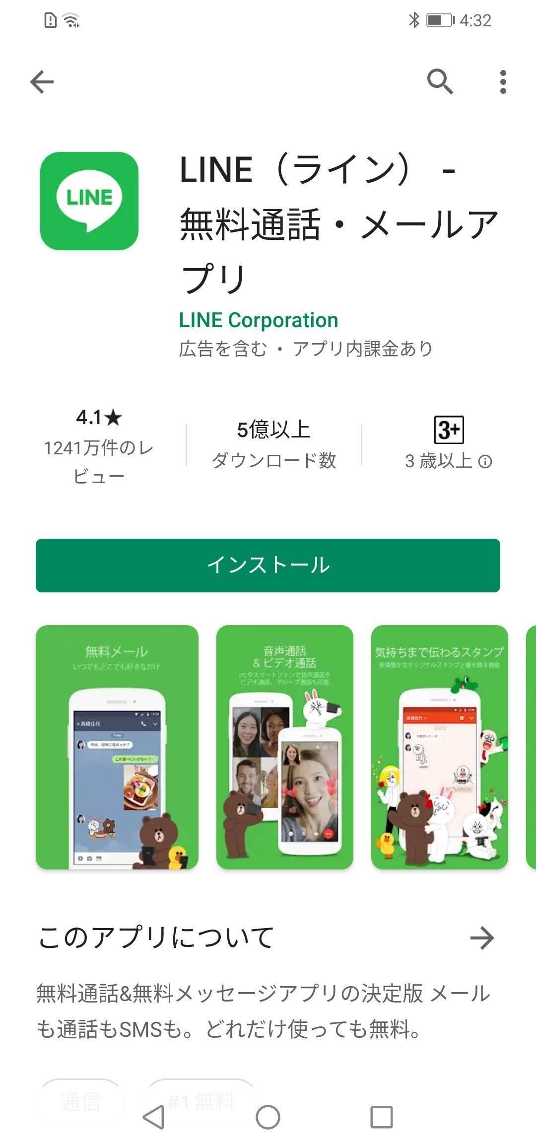 f:id:Azusa_Hirano:20200927051331j:plain