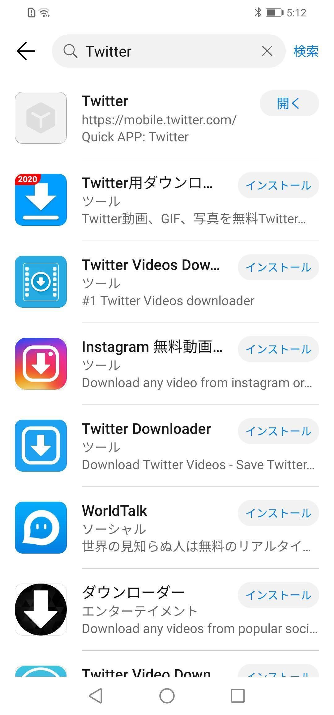 f:id:Azusa_Hirano:20200927051413j:plain