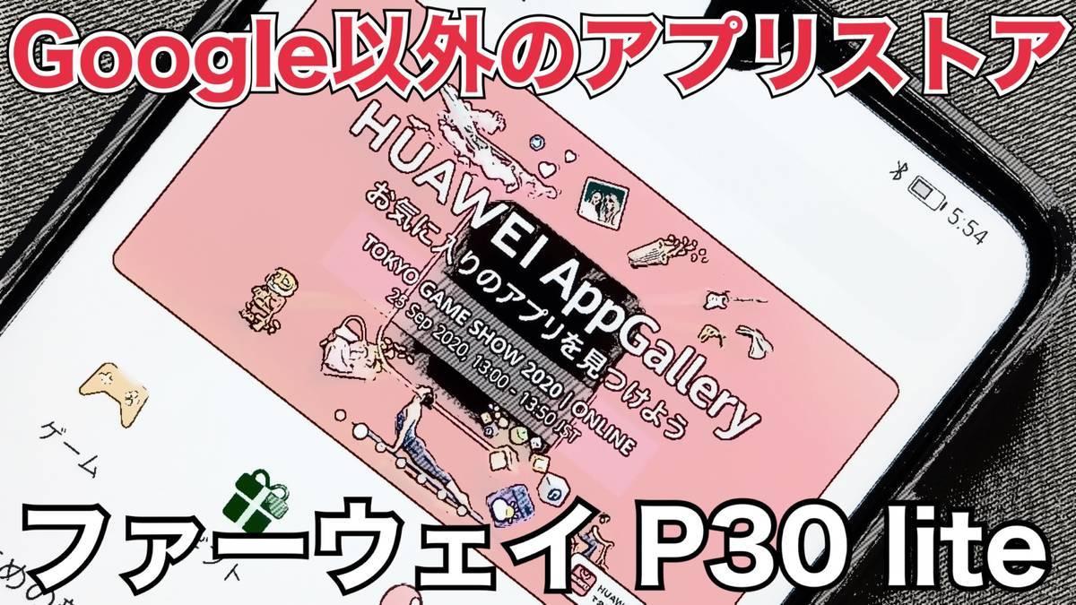 f:id:Azusa_Hirano:20200927060200j:plain