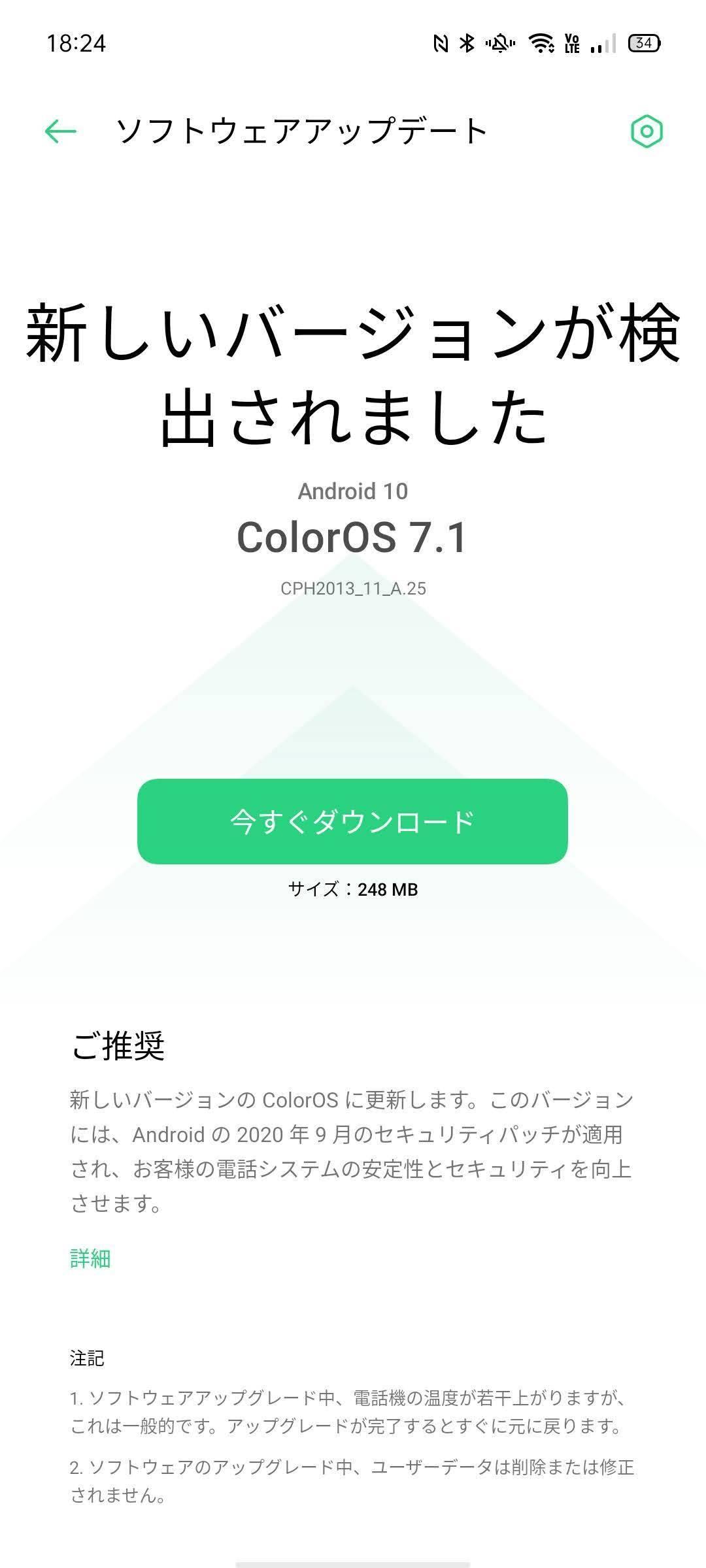 f:id:Azusa_Hirano:20200928061247j:plain