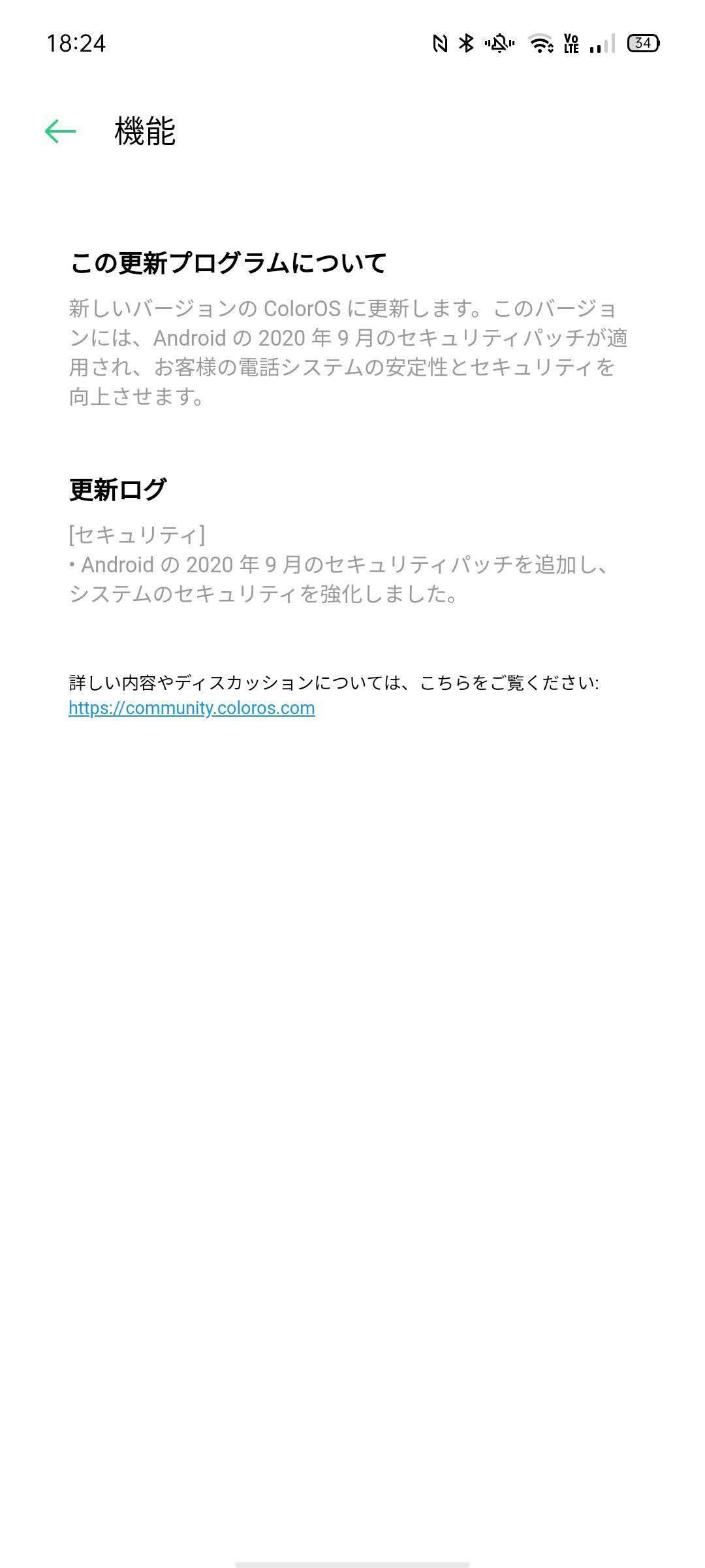 f:id:Azusa_Hirano:20200928061253j:plain