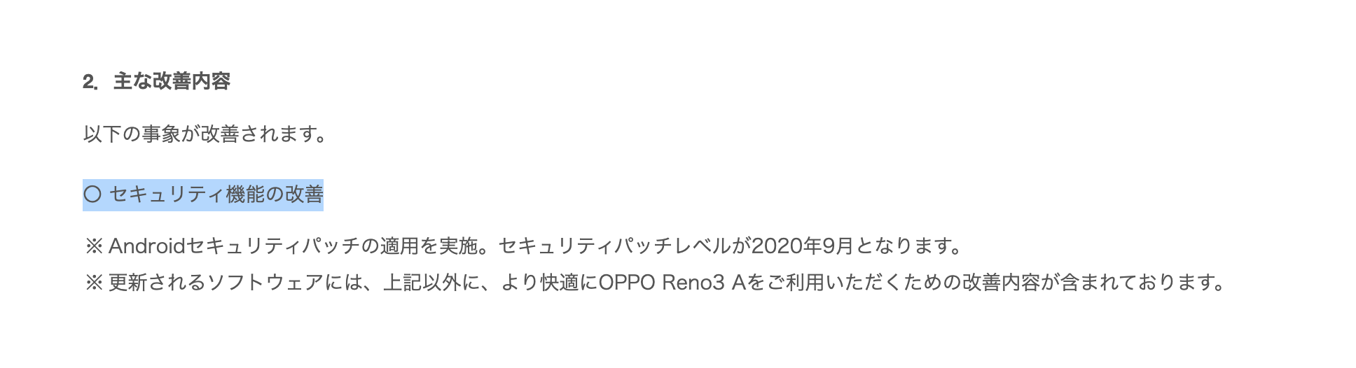 f:id:Azusa_Hirano:20200928063221p:plain