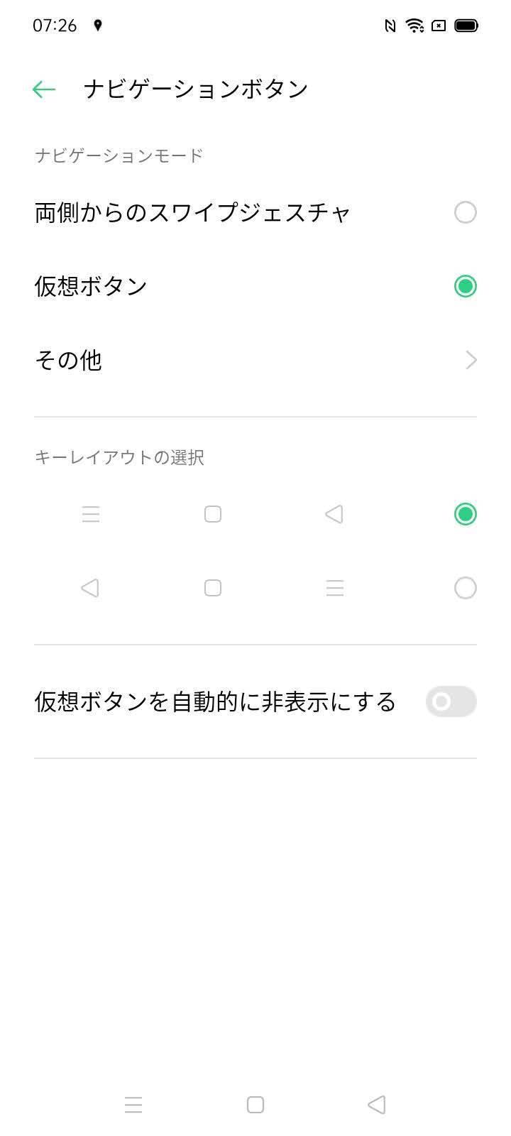 f:id:Azusa_Hirano:20200928074104j:plain