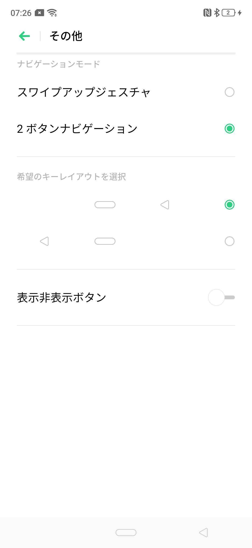 f:id:Azusa_Hirano:20200928074124j:plain