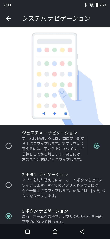 f:id:Azusa_Hirano:20200928074137j:plain